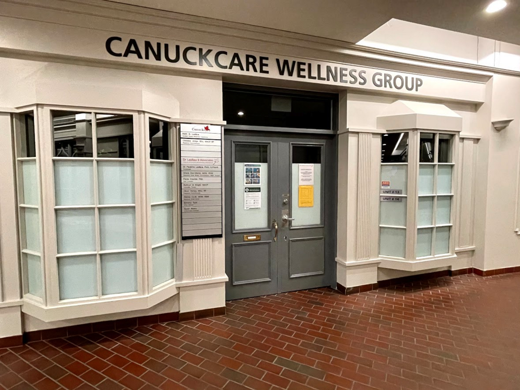 The front of the Canuck Wellness Group, our location in Burlington at the Upper Canada Centre